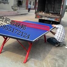 合肥乒乓球桌批发送货到家免费安装户外乒乓球桌红双喜品牌乒乓球台折叠乒乓球桌