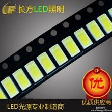 精品热销5730暖白白LED光源50-55LMLED厂家热销LED封装灯珠