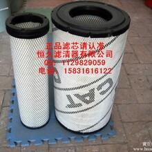 卡特机柴油滤芯1R0749,1R0739,1R0762,1R0751正品原装质量保证