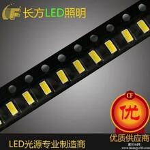 大量供应3014led贴片灯珠9-10LM2850-3000K暖白led光源
