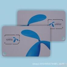 TF卡,手机测试卡,手机测试白卡