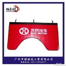 汽车维修保养用品汽车维修必备叶子板护垫汽车保护罩图片