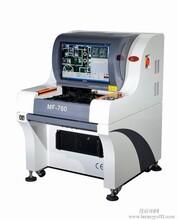 SMT生产在线离线AOI检测仪光学检测仪器