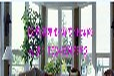 哈尔滨塑钢窗户合页把手维修修理门窗玻璃透气进水