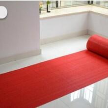 红地毯批发