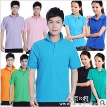 广告衫,校服,个性班服,商务正装,劳保服