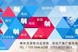 深圳电影院广告投放院线广告电影院贴片广告映前广告影片随片广告投放地产推广首选