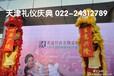 天津市开业庆典天津文艺演出年会舞龙表演舞龙道具出租租赁