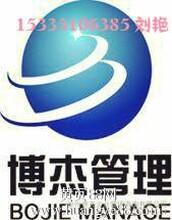 GS产品认证的范围是安庆有办理的吗