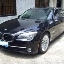 出售11年宝马750LI,北京进口宝马,豪华轿车宝马750带无匙高配