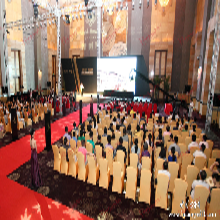 上海会议组织与活动策划