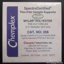 美国Chemplex256样品薄膜