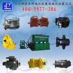 维修液压泵挖掘机液压泵维修视频图片