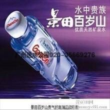 广州越秀区富力东堤湾景田百岁山桶装水订水网热线