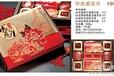深圳华美月饼团购批发河北月饼