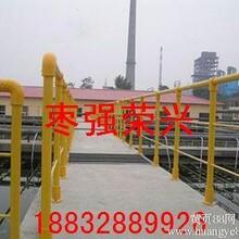 供應吉林長春通化玻璃鋼護欄圖片