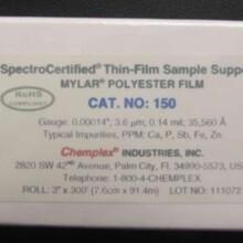 美国Chemplex150X-RAY样品膜