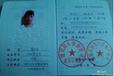 河南开封物业经理证怎么报考2014年物业证书查询及办理