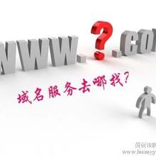 武汉光谷域名服务就在易城中国