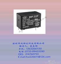 宏发继电器HF32F/012-HSLQ3功率继电器