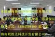 文昌视频会议系统安装