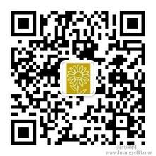 台湾顶级品牌面膜诚招中国区加盟商