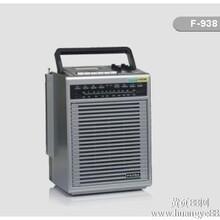 熊猫F-938磁带收录机便携式数码复读扩音机熊猫F938