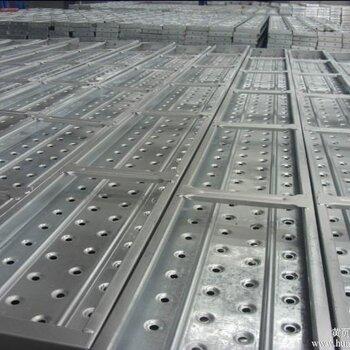 金属建材 镀锌板 镀锌钢跳板 免费发布镀锌板信息  使用微信扫描