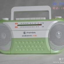 熊猫复读收录机F136