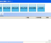 安则AN-05存储介质信息消除工具图片