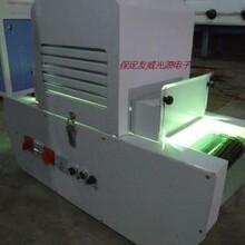 PVC光固机塑胶产品UV机玻璃粘接UV机多购从优