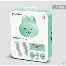 熊猫F324学习机线控磁带复读机熊猫F-324