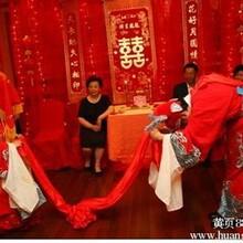 中式婚礼策划