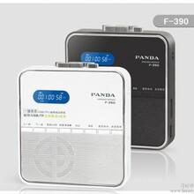 熊猫语言复读机F-390磁带/USB/TF卡全能播放复读录音转录学习机