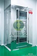 无菌净化实验室工程使用与管理