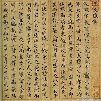 古代字法的鉴定与市场价值