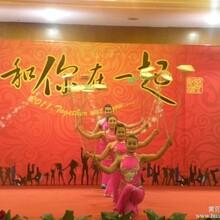 提供年会商务活动庆典仪式各类演出节目及演出设备