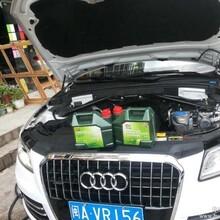 施迈普无水冷却液价格最实惠的施迈普无水冷却液产自泊乐汽车公司图片