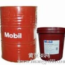美孚爱慕527气动工具油,MobilAlmo527气动工具油