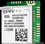 长期高价求购QuecteL移远M35模块图片