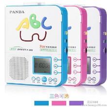 新品PANDA熊猫F-365复读机磁带u盘mp3英语学习录音机充电锂电池图片
