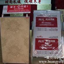 兰州市可靠的地暖工程公司是哪家甘肃省兰州地暖安装