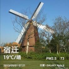 景观风车青州美亚景观能源优质景观风车图片
