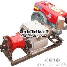 优质柴油绞磨机