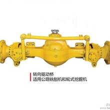 徐州转向驱动桥江苏省划算的转向驱动桥供应