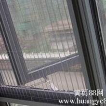 安平航磊门窗防盗网公司,防盗网价格最低,防盗网图片