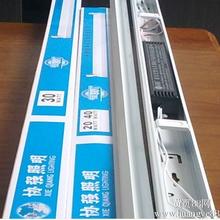 中山最便宜的生产厂家T8磁导体40w电子镇流器支架质保一年