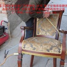 北京办公椅换面高回弹沙发垫沙发套古典圈椅垫古典沙发垫定做