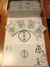 白茶专卖店热销感恩白茶常州市供应
