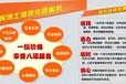 安阳县城如何加盟开店祝博士学吧店
